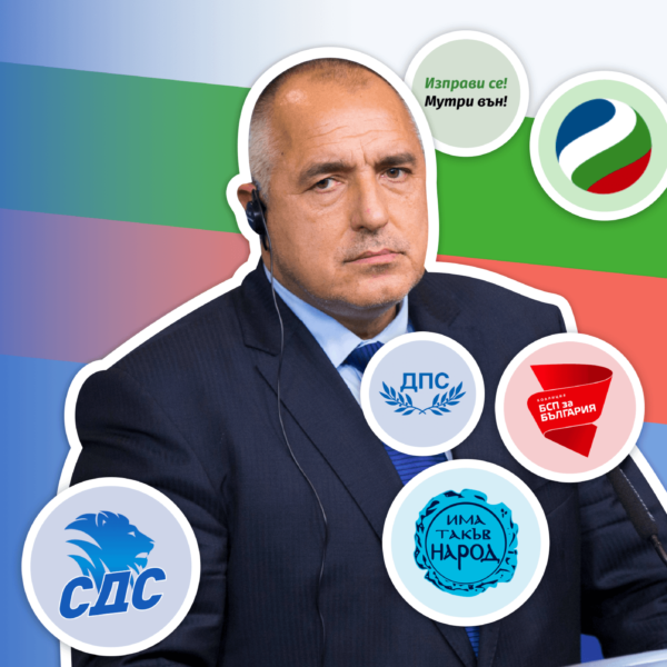 Bulgaria's Election Results Explained: Could Corruption Doom the PM & Changed the EU