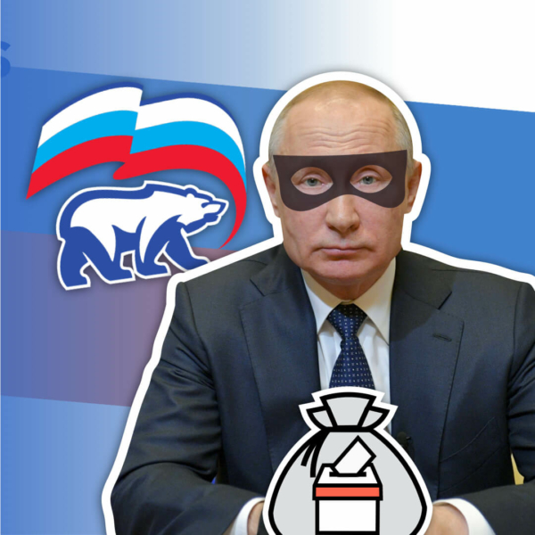 Russia's Parliamentary Election: Just Another Rigged Vote For Putin?
